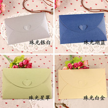 20Pcs/ Lot 11*17.5cm Red Kraft Paper Wedding Invitation Card Envelopes Brown Heart Interlocking Postcard Photo Package Envelope