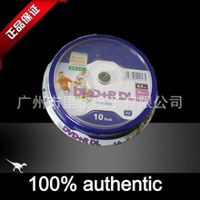 5 discs 100% Authentic Grade A 8.5 GB Blank Printable Ver Brand DVD+R DL Disc(China)
