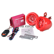 2016 NEW Arrival Red Motorcycle Audio FM Radio USB SD MP3 Stereo Speaker Alarm Voice Type Systems Free Shipping
