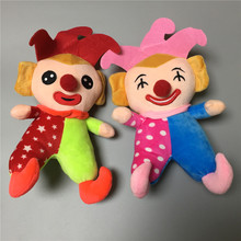 1pc Childrens Toy Gift Circus Clown Stuffed Toys 8inch Cute Clown Model Plush Dolls Purple Blue Red Pink Clown Decorations