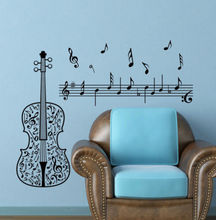 Large wall sticker decor Music note Guitar decal home children kids room Mural
