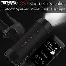 kebidu Hot Bluetooth Speaker Waterproof Power Bank Flashlight Jakcom OS2 Outdoor Bicycle Speaker With LED light and Bike Mount