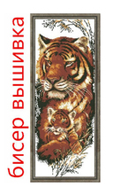 27*68cm Accurate printed Partial beadwork Tiger kits for embroidery cross stitch crafts diy craft sewing wool for felting(China)