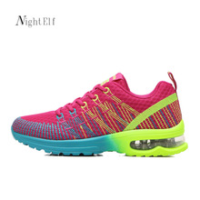 Night Elf women running shoes women High quality gym trainers breathable summer mesh sneakers sport shoes for women 2017 air
