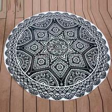 High Quality Table Cover Table Cloth Happy Gifts Chiffon Fondos De Pantalla Round Beach Pool Home Blanket Yoga Mat D30M25