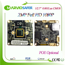 2MP Full HD 1080P perfect Day and Night Vision Network CCTV IP camera Board Module Support two Way Audio and TF Card Extention(China)