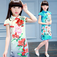 Children's cheongsam summer girls dress costume flower Chinese style girls princess dress children dress kids dresses for girls