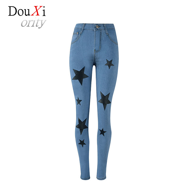 2017 Jeans Women Cotton Denim Pants Button Fly  For Women Skinny High Waist Denim Jeans For Female Trousers  Light blue JeansОдежда и ак�е��уары<br><br><br>Aliexpress