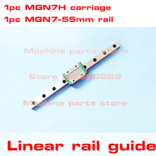 MR7 7 mm linear guide rail MGN7 L 55mm with mini MGN7H linear carriage block cnc part