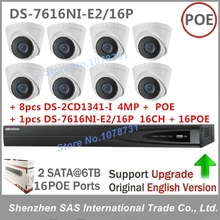 8pcs Hikvision DS-2CD1341-I EXIR CCTV ip camera POE 1080P + Hikvision Network Video Recorder DS-7616NI-E2/16P 16CH 16 ports POE