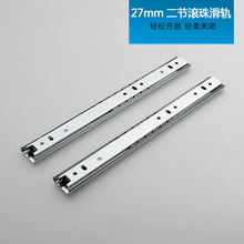 Mini Short Drawer Slides Furniture Guide Rail Small Track Wardrobe Kitchen Cupboard Drawer Slide Hardware Accessory 27mm(China)