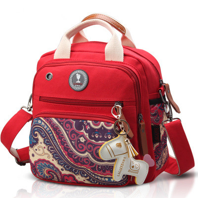 Discount! Baby Diaper Bag Mom Multifunctional Mommy Bag Nappy Bags Big Capacity Bolsa Maternidade <br>