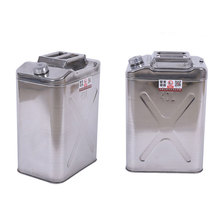 KEOGHS 40 litres oil canister jerry cans with sealing cap stainless steel jerrycan petrol diesel edible oil canister 1pc