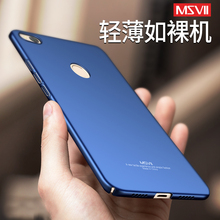 Updated 100% original MSVII Luxury simple and scrub 3 levels oil painting case For Xiaomi redmi 4X  Best matte touch feeling