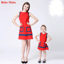Beke Mata Mother Daughter Dresses 2017 Summer Cartoon Mother And Daughter sleevele Clothe Party Family Matching Clothing Outfit(China)