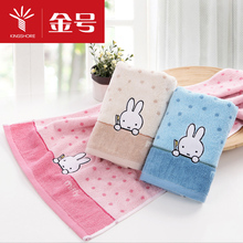 100% cotton towel lovely miffy rabbit dot dot design simple fashion soft and comfortable fashion is generous(China)