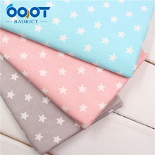 OOOT BAORJCT,174182 3 style choose star Series cotton fabric ,diy handmade patchwork cotton cloth, home textile Free shipping