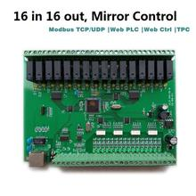 16 in 16 out Network Relay controller module, Ethernet I/O, Modbus TCP/UDP IP, RS485 Modubs RTU, WEB PLC, Mirror Mapping Output