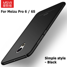 100% Original MSVII Brand luxury Case for Meizu Pro 6 for Meizu Pro 6S   hard PC simple and frosted stylish Back cover FOR PRO6