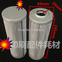 1 piece Heidelberg Printer oil filter 00.580.1558 00.581.0246 for CD102 SM102 CD74 SM74 machine China post free shipping