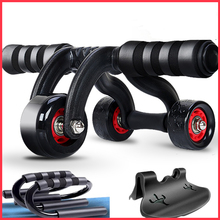 FREE SHIPPING Abdominal ABS wheel round  indoor sports fitness equipment household  training reduce belly