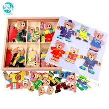 Baby Toys Wooden Magnetic 3D Puzzle Cute Bear Dress Changing Jigsaw Puzzle Cartoon animal Child Educatinal Toys Free shipping