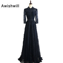 Floor Length Navy Blue Vintage Evening Dress 2018 A-line Beading Long Sleeve Elegant Lace Prom Dresses Women Formal Party Gowns(China)