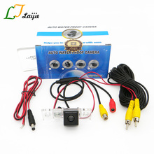 Laijie Car Camera For Audi A3 S3 8L A4 S4 RS4 B5 8D 1994~2003 / HD CCD Night Vision Rear View Reversing Parking Camera / NTSC
