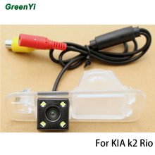 Super Night Vision 4 LED Color CCD Car Reverse Rear View Backup Camera Parking Rearview For KIA Rio 2007-2011 / K2 Sedan