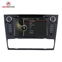 "7"" KKmoon 2 Din Car DVD Player GPS Navigation in Dash Car Radio PC Stereo Head Unit for BMW E90/E91/E92/E93 +Free Map +Free Card(China)"