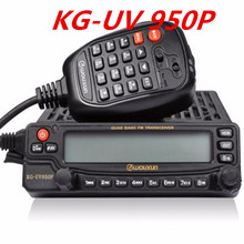 wouxun KG-UV950P vhf uhf mobile radio transceiver kg UV950p mini car bus army mobile two way radio station 136-174/400-480MHz