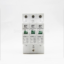 5 pieces / lot 3P 20KA~40KA 385V AC Surge Protector Protective Device Low-voltage Arrester(China)