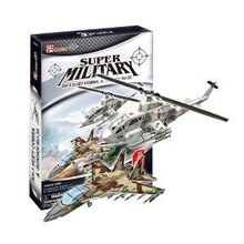 candice guo! Hot sale 3D puzzle toy CubicFun paper model super military P628H cobra helicopter fighter 1 PC(China)