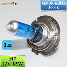 H7 Halogen Bulb 12V 55W Xenon Dark Blue 5000K Super White Quartz Glass Car HeadLight Replacement Lamp