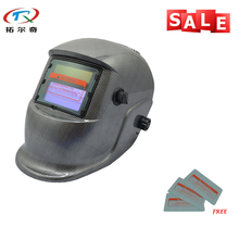 Glass Filters with Lithium Battery Industrial Safety Helmets Electronic Custom Auto Darkening Welding Helmet TRQ-HD18-2233FF