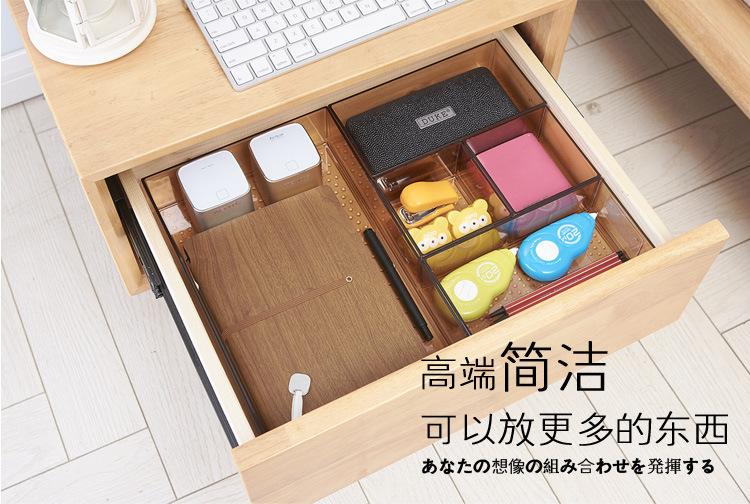 Atistic SFJ Home Drawer Storage Box desktop Separating Classification House Cosmetic Organising Debris Kitchen Drawer Organizer (9)