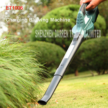 ET1006 outdoor garden Leaf Blower & Vacuum-18 V only 1.5 KG Lithium Multi-Purpose Blower/Sweeper Rechargeable Blowing Machine(China)
