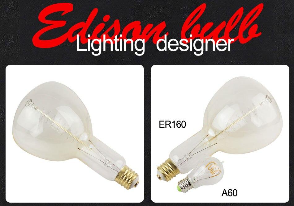 ER160-E40-40W_09