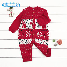 ae1845b1b Warm Baby Overall Promotion-Shop for Promotional Warm Baby Overall ...