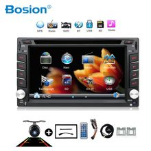 2din New universal Car Radio Double 2 din Car DVD Player GPS Navigation In dash Car PC Stereo video Free Map Car Electronics(China)