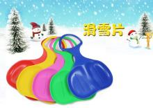 Adult Kids Snow Board Grass Skiing Snowboard Sled Winter Sport Skate Board