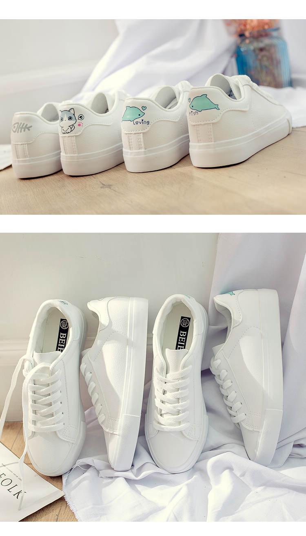 حذاء نساء لون ابيض 21