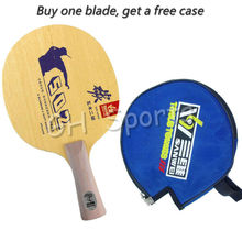 Sanwei 502E 502 E 502-E 5 Wooden + 2 Soft Carbon Table Tennis Blade for PingPong Racket with a free case