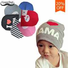 Autumn Spring I Love Papa Mama Print Baby Hat Kids Crochet Cap Infant Girl Boy Warm Hats Child Cotton Knitted Beanies