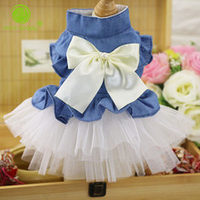 MISS DOGGY Bowknot Dog Wedding Dresses for Dogs Pet Skirt Summer Costume Supplies XS, S, M, L, XL,XXL Spring Dog Clothes