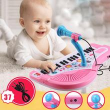 37 Keys Digital Music Electronic Keyboard Key Board Gift Electric Piano Gift  37 Key music piano toys for children #yh