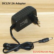 12V 2A Switch power supply Led strip power adapter AC100-240V 100V 110V 127V 200V 220V 230V to DC12V 2A 24W lighting transformer
