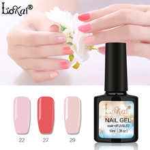 2017 Hotest 10ml Nail UV Gel Nail Polish Vernis Soak Off Gel Lak Colored Nail Long Lasting Shining 90 Colors Gel Lacquer