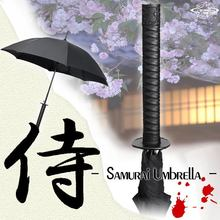 40pcs/lot Japanese Samurai Man Sword Umbrella Katana fibers long-handled Umbrella Cool Gift Black Novelty(China)