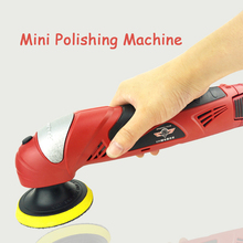 Household car polishing machine furniture polisher wireless portable polishing and waxing machine speed adjustable polisher 9202(China)